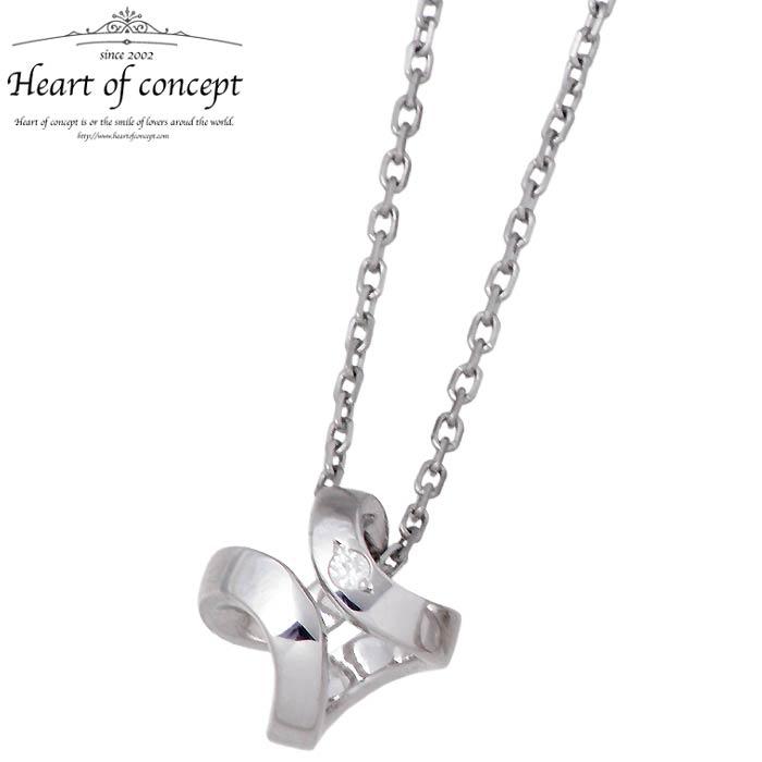 【ハートオブコンセプト】HEART OF CONCEPT シルバー ジュエリー ネックレス インフィニティ― キュービック レディース HCP-378L
