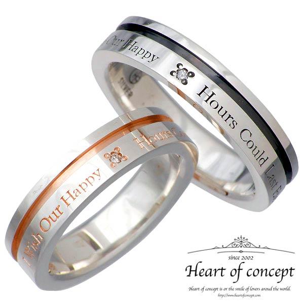【ハートオブコンセプト】HEART OF CONCEPT リング 指輪 ペアー ダイヤモンド シルバー ジュエリー 925 スターリングシルバー HCR-225PK-BK-P