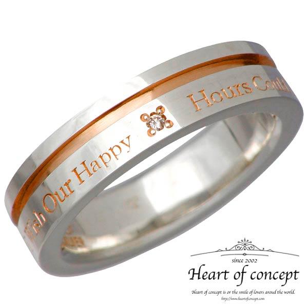 【ハートオブコンセプト】HEART OF CONCEPT リング 指輪 レディース ダイヤモンド シルバーピンク 925 スターリングシルバー HCR-225PK