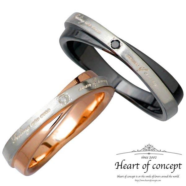 ハートオブコンセプト HEART OF CONCEPT リング 指輪 ペアー ダイヤモンド シルバー ジュエリー 925 スターリングシルバー HCR-243PK-BK-P
