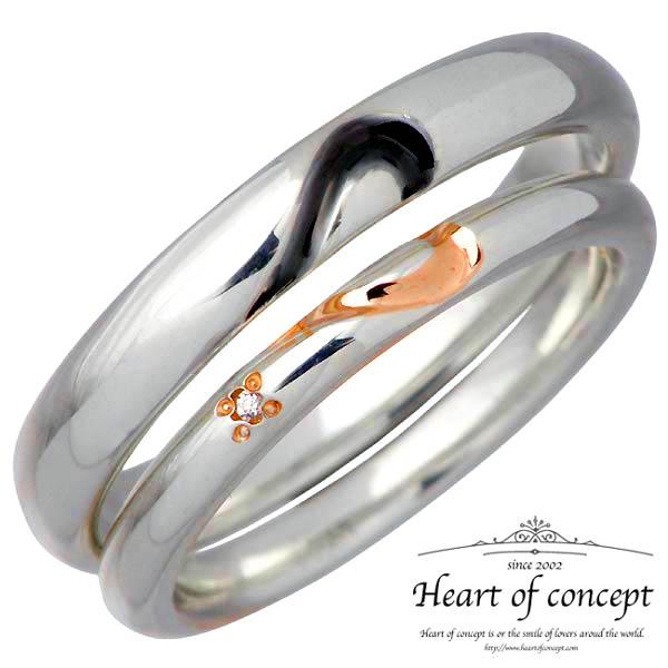 【ハートオブコンセプト】HEART OF CONCEPT リング 指輪 ペアー シルバー ジュエリー ハート ユニオン ダイヤモンド ピンク ブラック 925 スターリングシルバー HCR-258L-M-P 送料無料