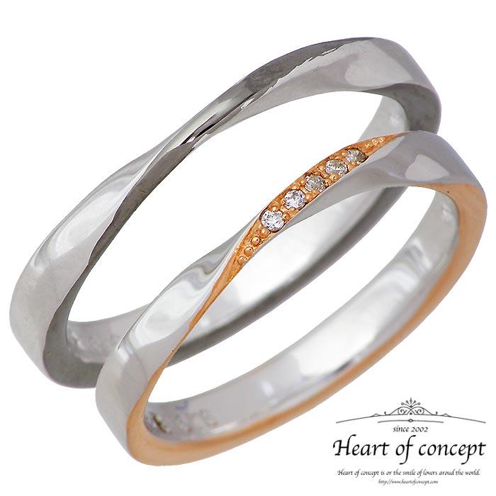 【ハートオブコンセプト】HEART OF CONCEPT シルバー ジュエリー ペア リング ラヴァーズ ダイヤモンド キュービック ピンクゴールド ブラック 指輪 7~15号 13~21号 HCR-283L-M-P
