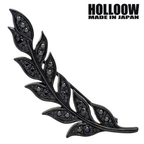 HOLLOOW【ホロウ】ピンブローチ レディース メンズ シルバー ロングリーフ キュービック ブラック 925 スターリングシルバー KHP-69