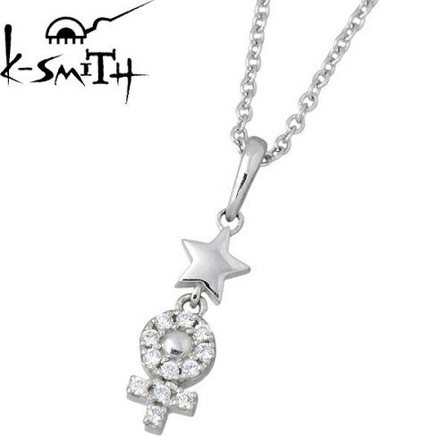 【ケースミス】K-SMITH ネックレス レディース 金星 シルバー ジュエリー 惑星 キュービック キラキラ 925 スターリングシルバーKS-00098