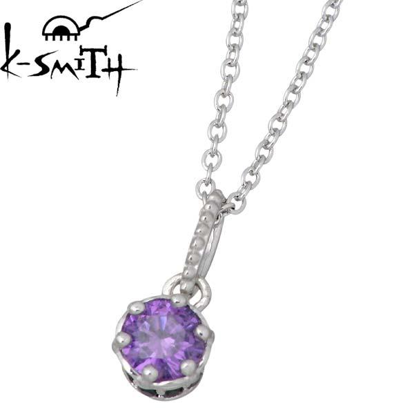 【ケースミス】K-SMITH ネックレス レディース シルバー ジュエリー キュービック 一粒石 925 スターリングシルバーKS00246