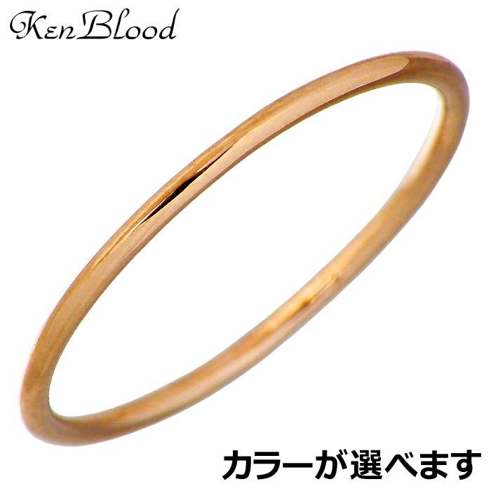 【ケンブラッド】KEN BLOOD K10 リング 指輪 3~15号 レディース ピンキー DS-02