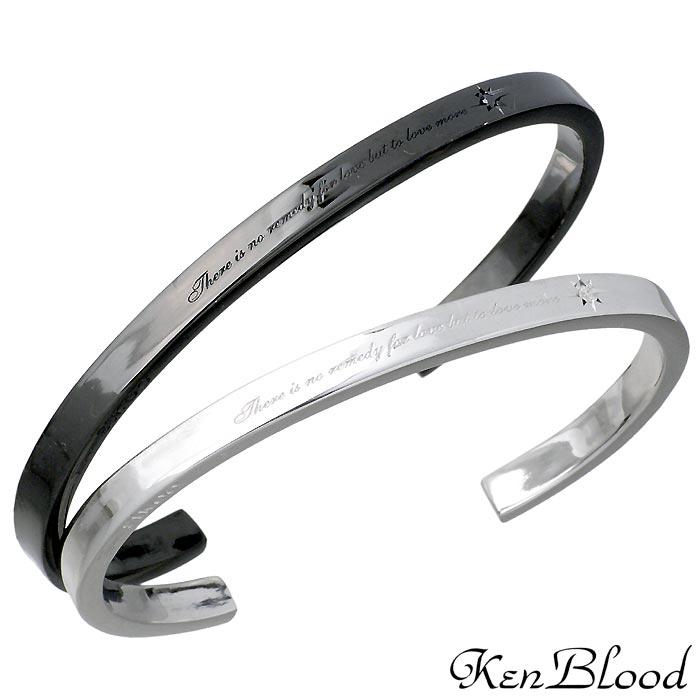 KEN BLOOD【ケンブラッド】シルバー メッセージ ペア バングル KP-278-P ダイヤモンド メッセージ ダイヤモンド KP-278-P, ひよこ商店:789d6eca --- m2cweb.com