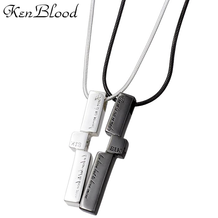 KEN BLOOD KP-293-P【ケンブラッド ペア】シルバー ペア ネックレス ダイヤモンド メッセージ KEN KP-293-P, La rumeur:8f6dbd52 --- m2cweb.com