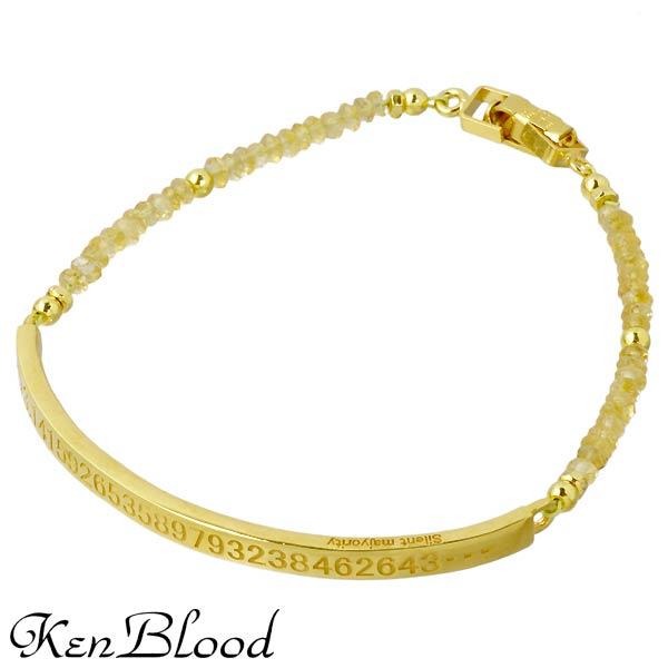 ケンブラッド KEN BLOOD ブレスレット レディース シルバー ジュエリー シトリン ゴールド 925 スターリングシルバー KP-378S-GD