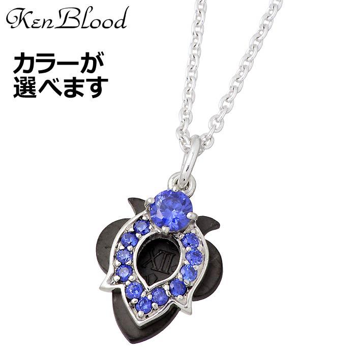 【ケンブラッド】KEN BLOOD スター スライド シルバー ジュエリー ネックレス メンズ KP-438