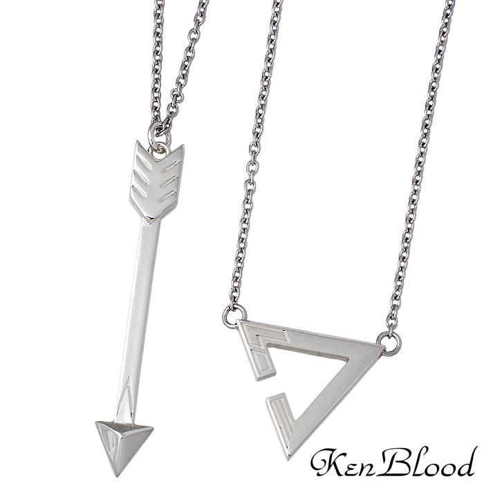 【ケンブラッド】KEN BLOOD シルバー ジュエリー ペア ネックレス ARROW & TRIANGLE KP-468