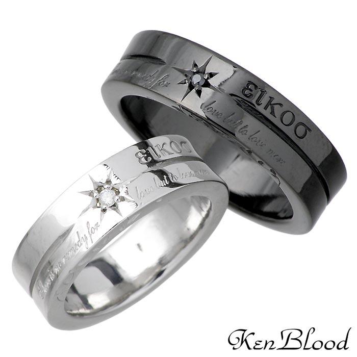 KEN BLOOD【ケンブラッド】シルバー ペア リング 指輪 ダイヤモンド メッセージ 7~23号 KR-205-P
