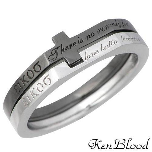 【ケンブラッド】KEN BLOOD リング 指輪 ペアー レディース シルバー ジュエリー クロス グラヴィテイション 925 スターリングシルバー KR-223BK-SV