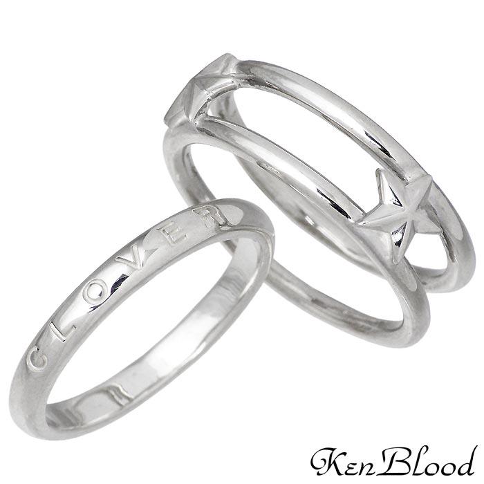 【ケンブラッド】KEN BLOOD シルバー ジュエリー ペア リング スター 星 指輪 7~19号 シンプル KR-282