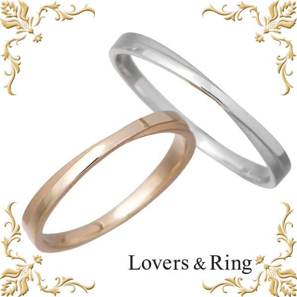 ラバーズリング Lovers & Ring リング 指輪 ペアー K10 ゴールド 刻印可能【楽ギフ_名入れ】 LSR-0604-P