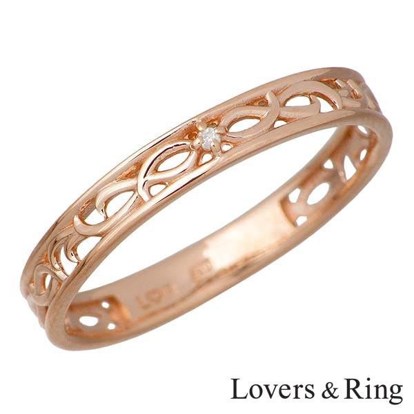 【ラバーズリング】Lovers & Ring リング 指輪 レディース ダイヤモンド K10 ピンクゴールド 5~23号 刻印可能 LSR-0610LDPK