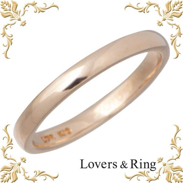 ラバーズリング Lovers & Ring リング 指輪 レディース K10 ピンクゴールド 裏石対応 刻印可能【楽ギフ_名入れ】 LSR-0651PK