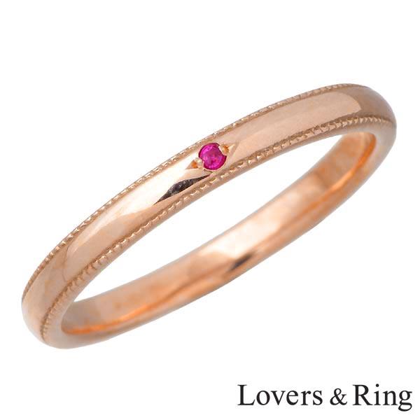ラバーズリング Lovers & Ring リング 指輪 レディース K10 ピンクゴールド ストーン 刻印可能【楽ギフ_名入れ】 LSR-0657PK
