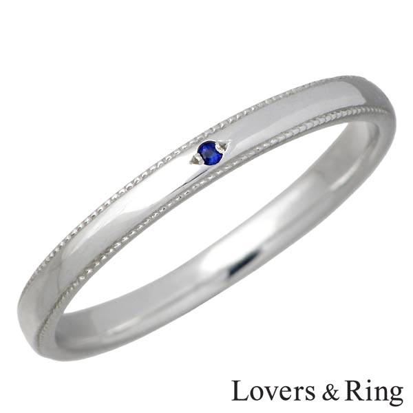 ラバーズリング Lovers & Ring リング 指輪 レディース K10 ホワイトゴールド ストーン 刻印可能【楽ギフ_名入れ】 LSR-0657WG