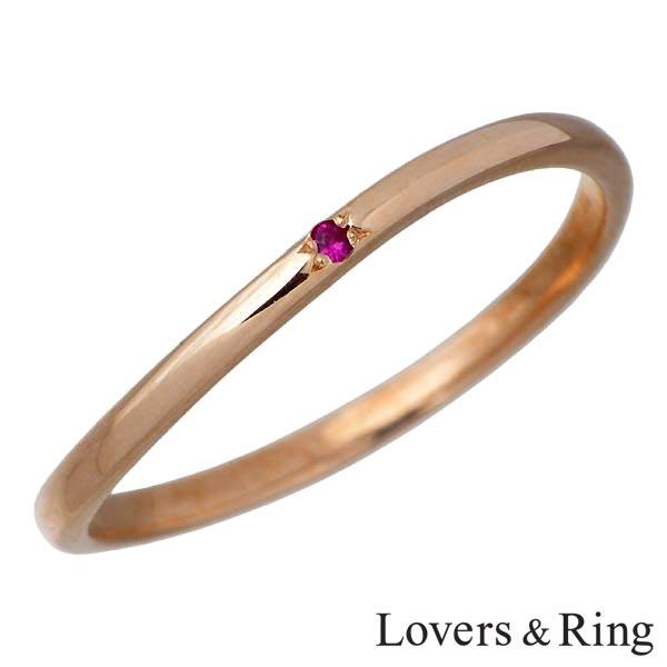 送料無料 卓越 Lovers Ring ラバーズリング レディース K10 リング 刻印可能 期間限定特別価格 ピンクゴールド LSR-0659PK 楽ギフ_名入れ ストーン 指輪