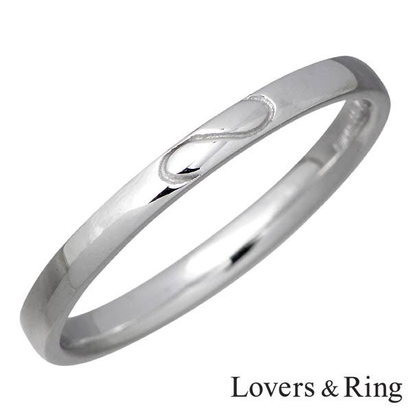 【ラバーズリング】Lovers & Ring リング 指輪 レディース K10 ホワイトゴールド 刻印可能 LSR-0662WG