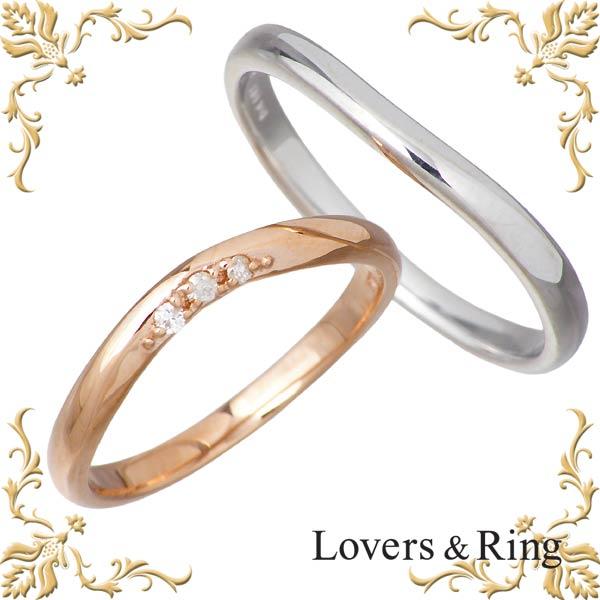Lovers & Ring【ラバーズリング】リング 指輪 ペアー K10 ゴールド ダイヤモンド 5~15号 11号~23号 LSR-0664-P