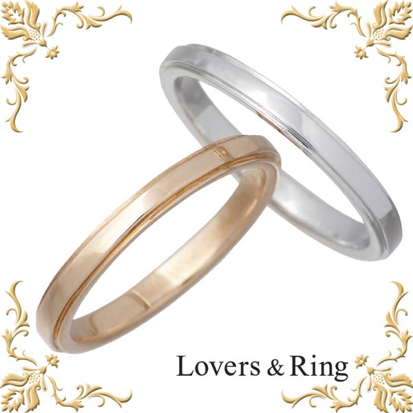 Lovers & Ring【ラバーズリング】リング 指輪 ペアー K10 ゴールド 裏石対応 刻印可能【楽ギフ_名入れ】 LSR-0671-P