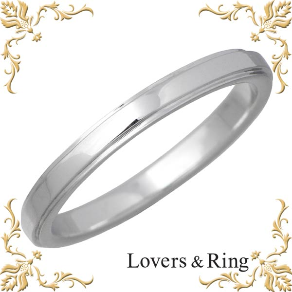Lovers & Ring【ラバーズリング】リング 指輪 レディース K10 ホワイトゴールド 裏石対応 刻印可能【楽ギフ_名入れ】 LSR-0671WG