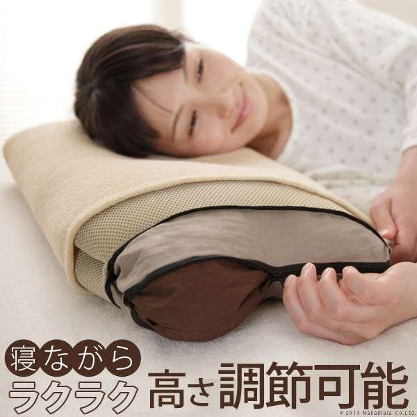 寝ながら高さ調節サラサラ枕 ラクーナ カバー付 35×50cm 枕 洗える 日本製 ※北海道・沖縄・一部離島は別途送料がかかります メーカーより直送いたします 90400016
