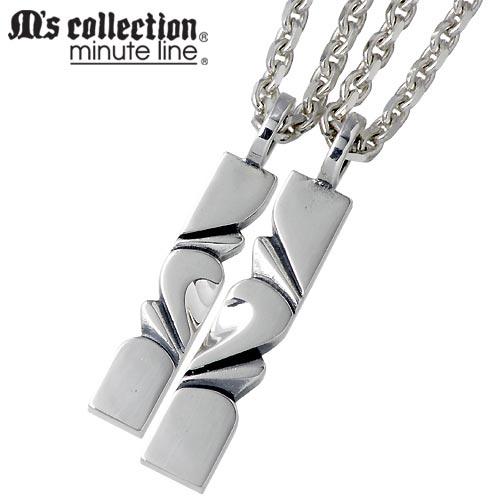 【エムズコレクション】M's collection ネックレス ペアー シルバー ジュエリー 925 スターリングシルバー MC-492-493-P
