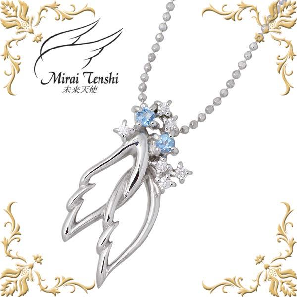 【未来天使】 Mirai Tenshi ネックレス レディース シルバー ジュエリー 天使の羽ばたき ブルートパーズ キュービック 950 ブリタニアシルバー MIP-1141BT