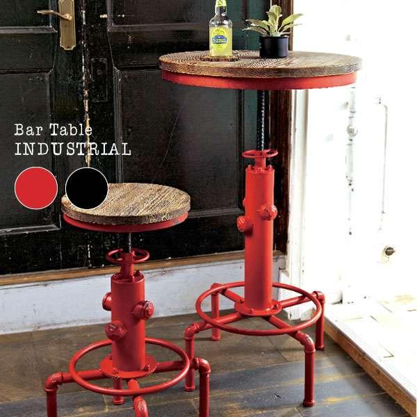 バー テーブル ヴィンテージ加工 83~100cmで昇降 INDUSTRIAL インダストリアル 新生活 引越し 家具 ※北海道・沖縄・離島は別途追加送料見積もりとなります メーカー直送品 KNT-A801