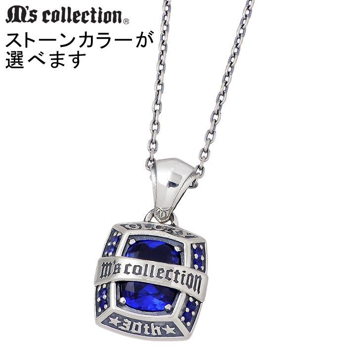 【エムズコレクション】M's collection シルバー ジュエリー ネックレス 30th アニバーサリー メンズ ストーン XP-137