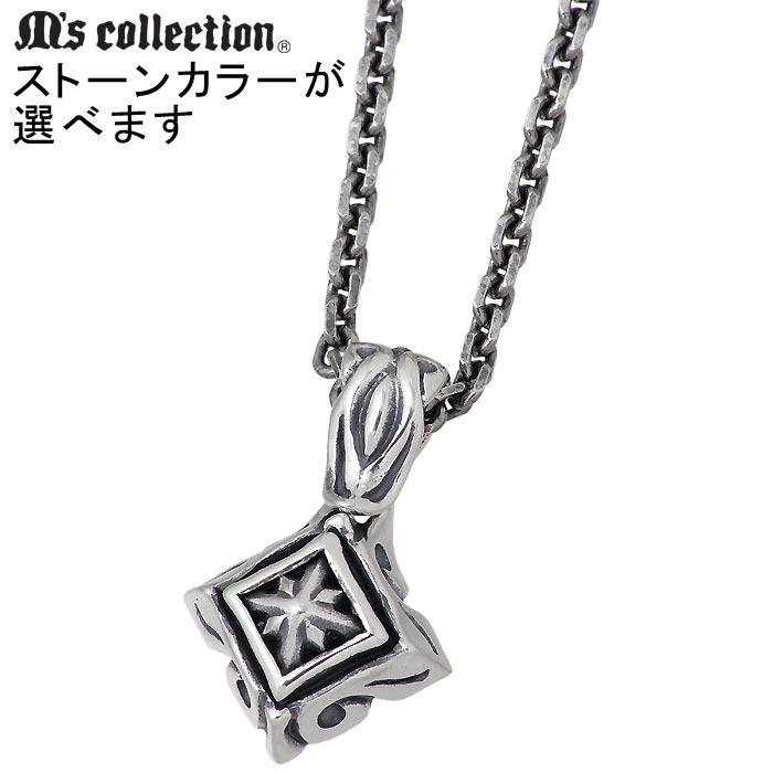 【エムズコレクション】M's collection シルバー ジュエリー ネックレス Triple X エディション メンズ レディース キュービック XP-143
