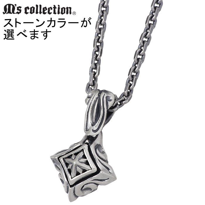 【エムズコレクション】M's collection シルバー ジュエリー ネックレス Triple X エディション メンズ レディース キュービック XP-145