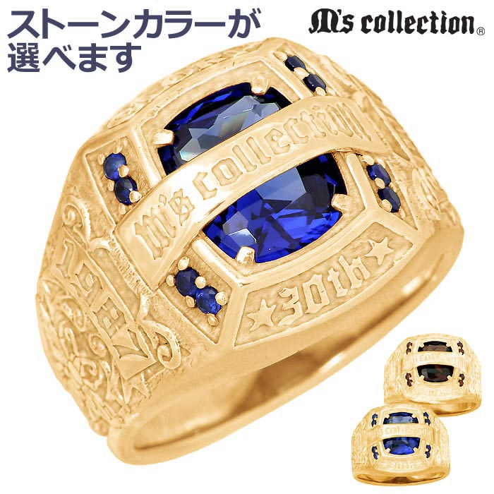M's collection【エムズ コレクション】K10YG ゴールド リング 30th アニバーサリー メンズ ストーン 指輪 13~23号 XR-023K10YG