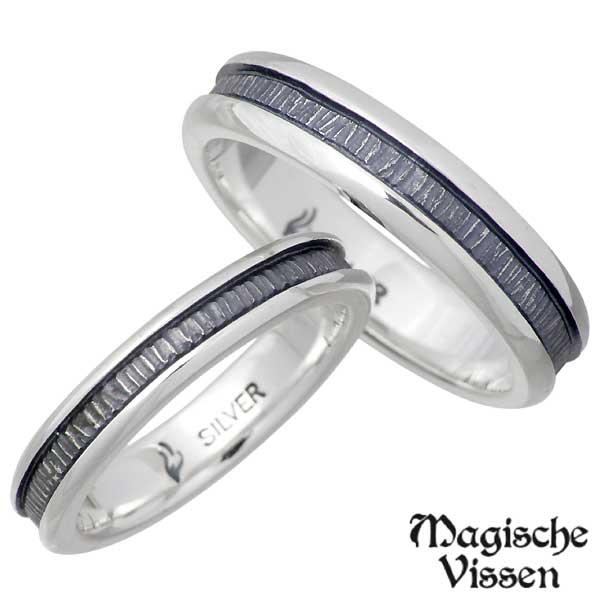 マジェスフィッセン Magische Vissen リング 指輪 ペアー シルバー ジュエリー 925 スターリングシルバー OZR-041-042-P