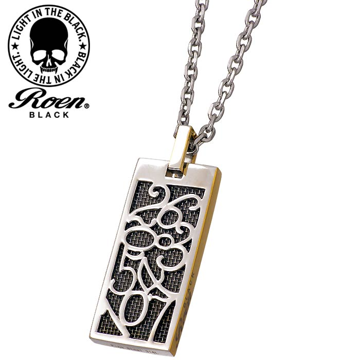 20372e91d3753 Roen BLACK non allergy stainless steel necklace men gap Dis reversible  yellow number number scull pal fan perfume allergy to metal-response ROP-005