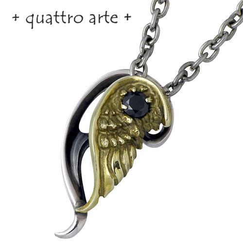 クアトロアルテ quattro arte ネックレス メンズ シルバー ジュエリー ハート 羽 ブラックキュービック 黒 BK 925 スターリングシルバー QA-P-0006