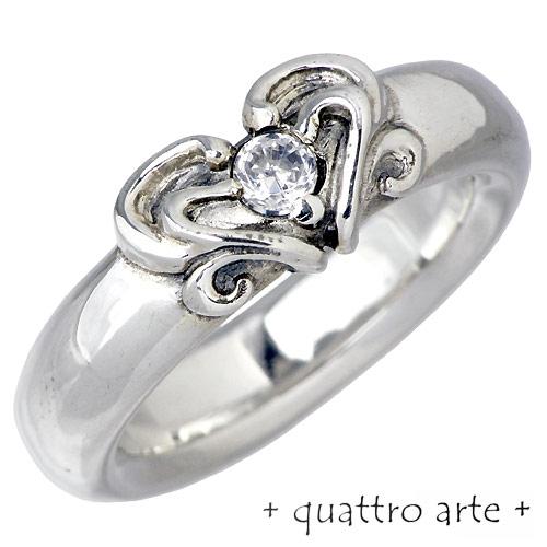 quattro arte【クアトロアルテ】リング 指輪 レディース ハート シルバー スモール 5~30号 キュービックCZ 925 スターリングシルバー QA-R-0009-CZC
