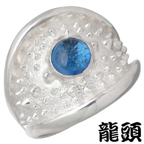 龍頭 RYUZU リング 指輪 メンズ ブルートパーズ シルバー ジュエリー 霰 あられ 12~30号 950 ブリタニアシルバー RYUZU-R-1