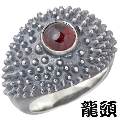 【龍頭】 RYUZU リング 指輪 メンズ シルバー ジュエリー 霰 あられ ガーネット 14~30号 950 ブリタニアシルバー RYUZU-R-104