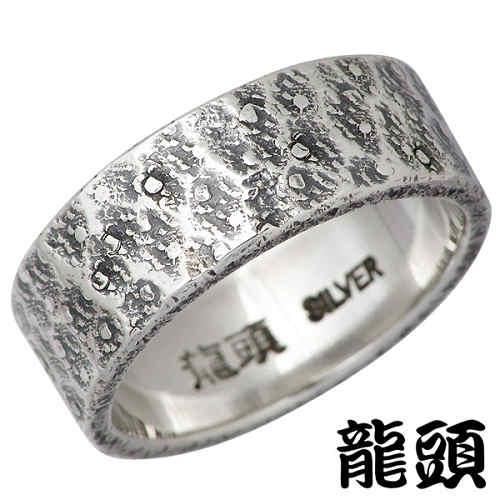 龍頭 RYUZU リング 指輪 レディース シルバー ジュエリー 岩石丸鎚目4~27号 950 ブリタニアシルバー RYUZU-R-16