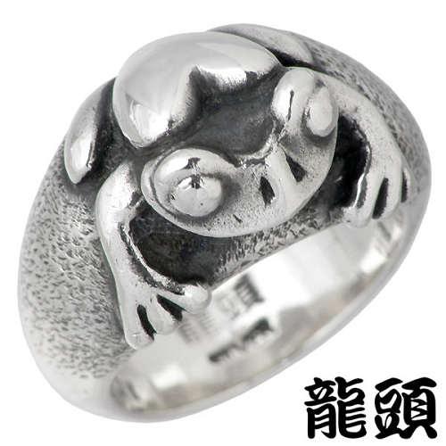売り切れ必至! 【龍頭】RYUZU リング 指輪 レディース シルバー RYUZU-R-22 蛙 かえる8~16号 リング 950 指輪 ブリタニアシルバー RYUZU-R-22, アシオマチ:ef09ce70 --- jagorawi.com