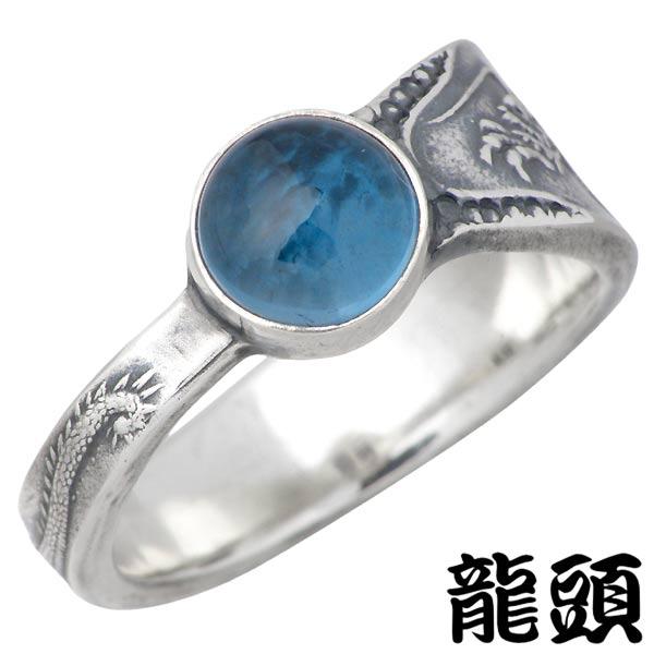 【龍頭】RYUZU リング 指輪 メンズ シルバー 龍2 ストーン 21~24号 950 ブリタニアシルバー RYUZU-R-29