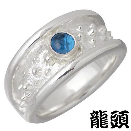 龍頭 RYUZU リング 指輪 メンズ シルバー ジュエリー 霰 あられ ブルートパーズ 12~28号 950 ブリタニアシルバー RYUZU-R-44