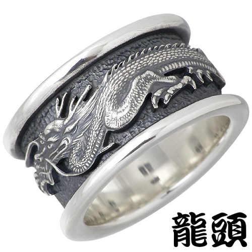 龍頭 RYUZU リング 指輪 メンズ シルバー ジュエリー 龍 大 20~27号 950 ブリタニアシルバー RYUZU-R-45
