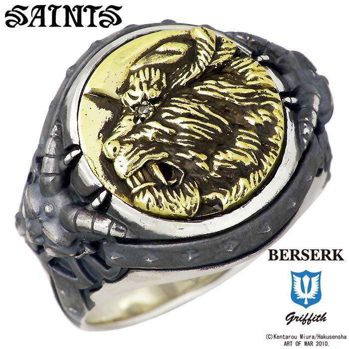 SAINTS【セインツ】BERSERK×SAINTS ベルセルク ゾッド 15~25号 シルバー シルバー ゾッド リング 指輪 キュービック メンズ 15~25号 BSS-R-03CZ, atelier brugge ONLINE:e6a6cb9e --- m2cweb.com