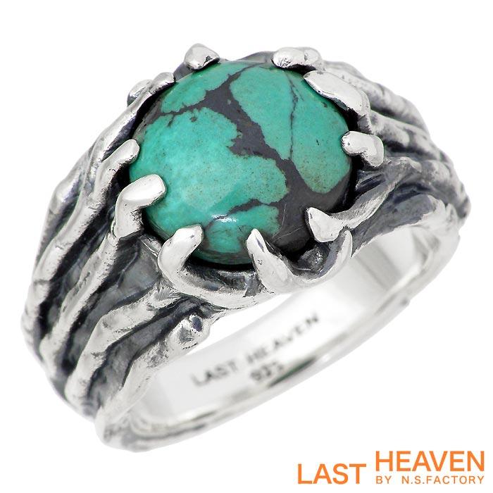 【ラストヘブン】LAST HEAVEN ドラフトウッド ターコイズ シルバー ジュエリー リング 指輪 メンズ 17~21号 天然石 LHR-808TQ