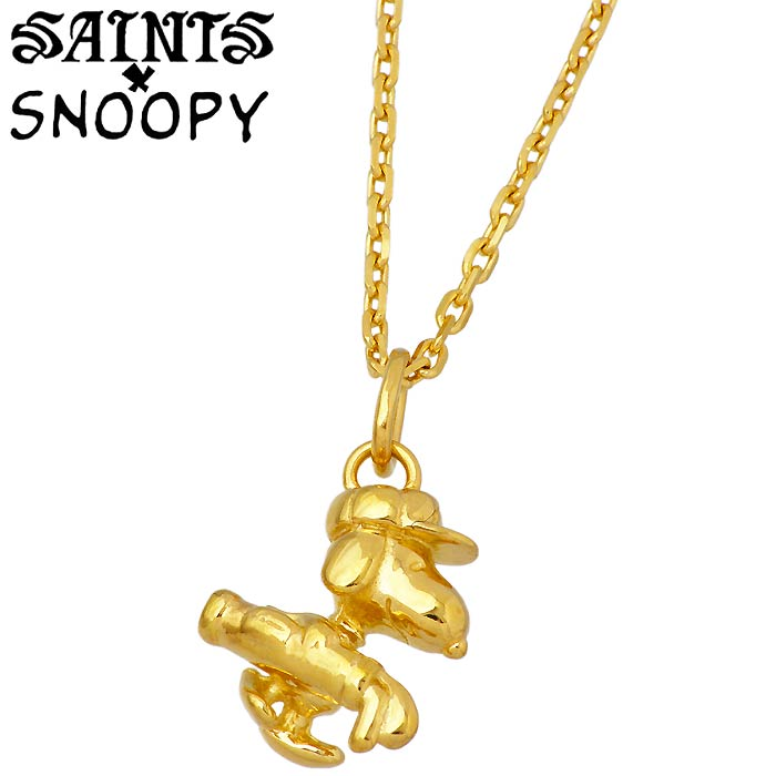 セインツ スヌーピー SAINTS & SNOOPY シルバー ネックレス メンズ レディース ゴールド シルバーアクセサリー アクセ ギフト プレゼント SNPY-N-12GD